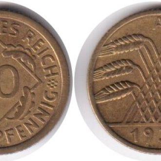 10 рейхспфеннигов 1936 A  Германия