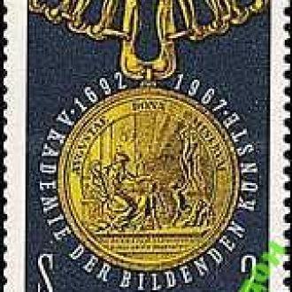 Австрия 1967 академия искусств медаль **
