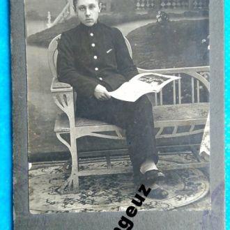 Студент фото до 1917 г