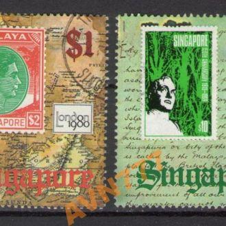 Сингапур марка на марке высокие номиналы