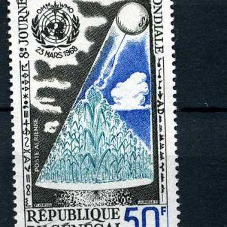 Сенегал Связь Метеорология лот 6