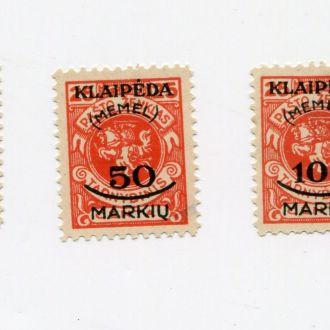 ГЕРМАНИЯ 1923 * МЕМЕЛЬ КЛАЙПЕДА НАДПЕЧАТКА