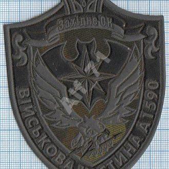 Шеврон Нашивка  ВС  Украины Разведка. А 1590. Связь. РЭБ. ЗСУ.