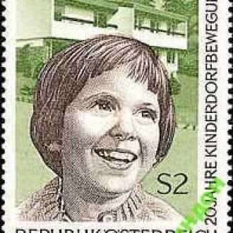 Австрия 1969 дети ** о