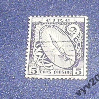 Ирландия-1923 г.-Светящийся меч стандарт 12 евро