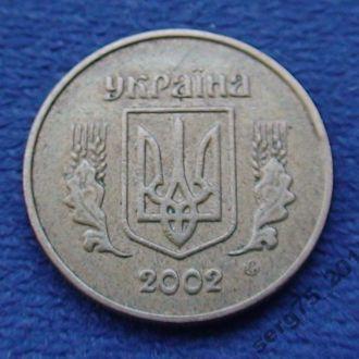 10 копеeк 2002 года