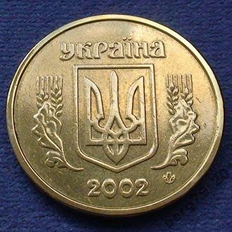 1 гривна 2002 года НБУ
