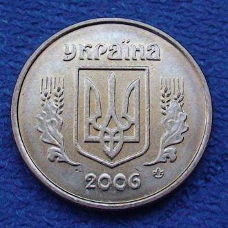 10 копеeк 2006 года (Штемпельный блеск)!