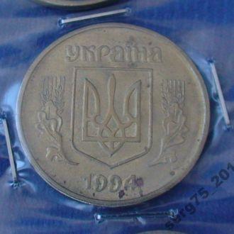 50 копеек 1994 года НБУ № 6