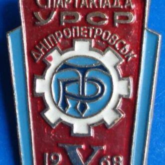 Спорт ДСО Трудовые резервы Спартакиада УССР 1968г.