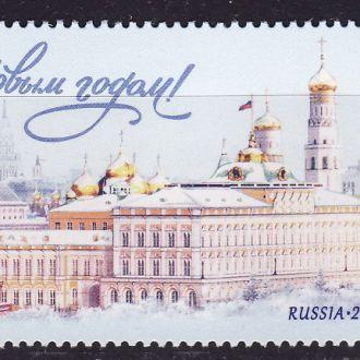 Россия 2015 Новый год Архитектура 1 марка**