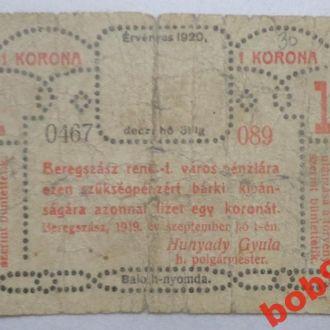 Берегово  1 корон 1919 г