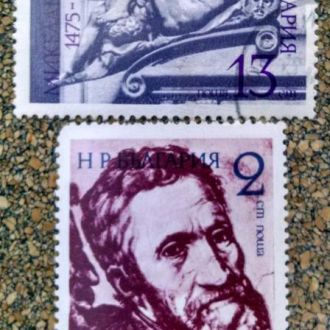 марки Болгария искусство 2шт с 1 гривны