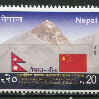 Непал 2015 Гора Эверест Совм.выпуск с Китаем MNH