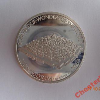 """Бутан 250 нгултрумов 2003 """"Borobudur Temple"""" серебро состояние Proof очень редкая"""
