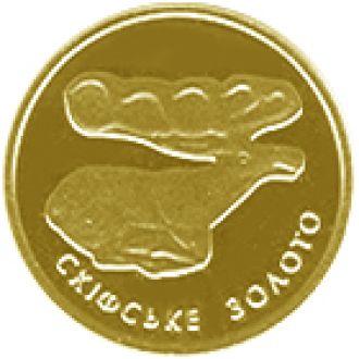 Олень Скифское золото  ОТЛИЧНАЯ ЦЕНА + СКИДКА*