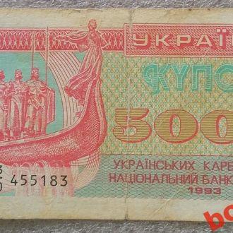 5000 купонов 1993 г добный номер
