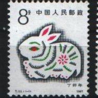 Китай Заяц  Новый год 1 марка 1987  Михель 1 Евро