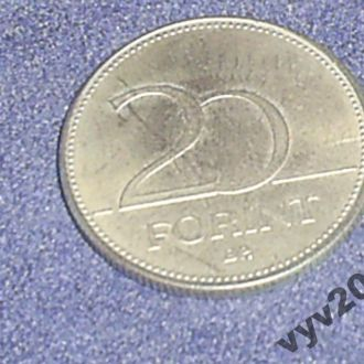 Венгрия-1993 г.-20 форинтов