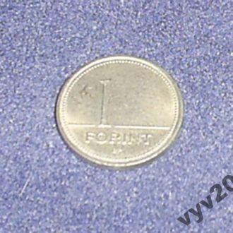 Венгрия-1993 г.-1 форинт