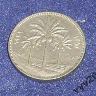 Ирак-1972 г.-50 филс (финиковая пальма)