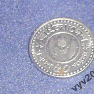 Бангладеш-1978 г.-50 пойша