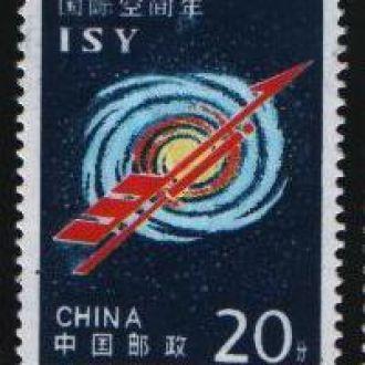 Китай космос   ISY   1992-14 (1-1)