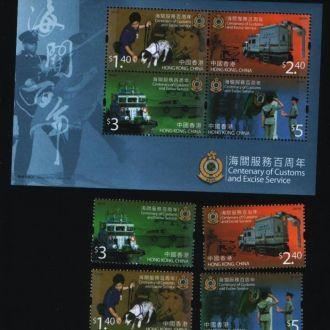 Китай  Гонг Конг Корабль Собака 2009  4 марки блок