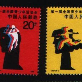 Китай Спорт Баскетбол 12 марки