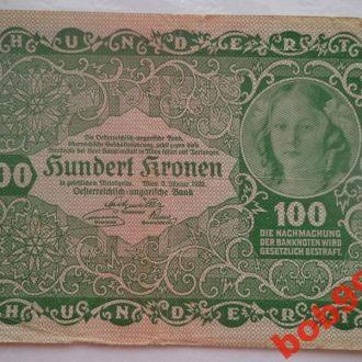 100 крон 1922 г  Австрия