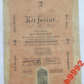 2 форинта 1848 г Венгрия