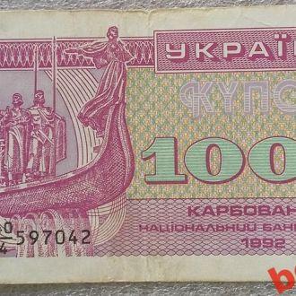 1 000 купонов 1992 г