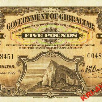 Гибралтар 5 фунтов 1927 год. КОПИЯ