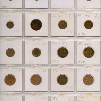 разновидности СССР комплект №3- 333 ШТ.