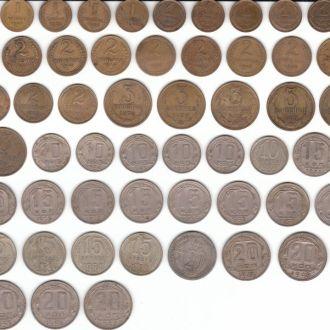 разновидности СССР комплект №17 - 65 ШТ.