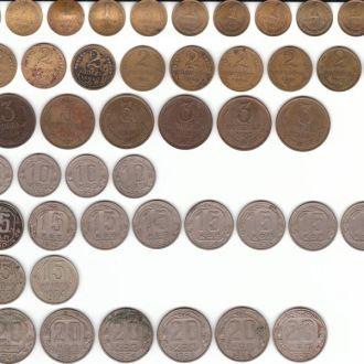 разновидности СССР комплект №20 - 54 ШТ.