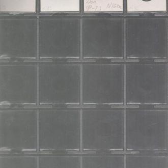 разновидности СССР комплект №12 - 94 ШТ.
