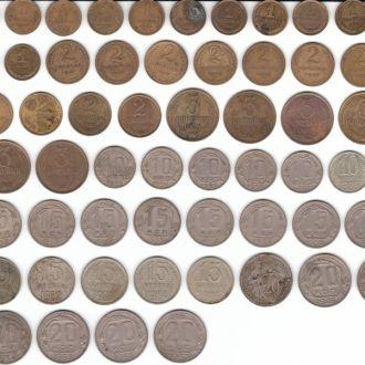 разновидности СССР комплект №16 - 67 ШТ.