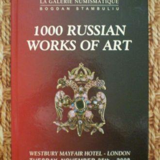 1000 русских произведений искусства. Каталог.