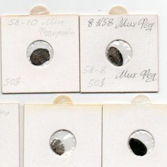 чешуя 2 монеты 58-8,58-10+ 3 монеты в подарок