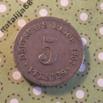 Германия 1907 год монета 5 пфенингов A !