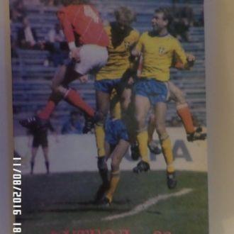 справочник Футбол 1989 г Тбилиси