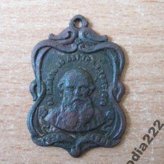 Жетон. Кулон. 80-р Л.Н.Толстого. Толстой. 1908 р.