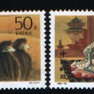 Китай Верблюды Искусство 1994-10  2 марки