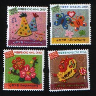 Китай Гонг Конг  Цветы бабочка Музыка 4 марки