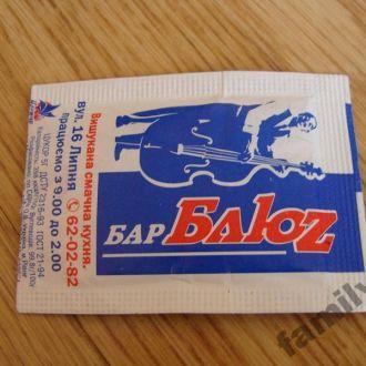 Пакетик с сахаром № 414
