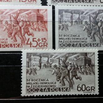Польша 1952 металлография