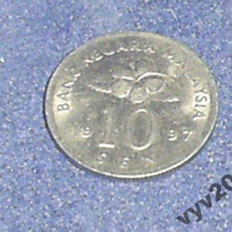 Малайзия-1997 г.-10 сен
