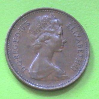 1 Пенс 1975 г 1 Пенни 1975 г Великобритания 1 Пені