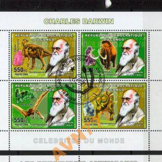 Конго 2006 Чарльз Дарвин фауна блок